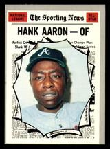1970 Topps #462 Hank Aaron All-Star Excellent+