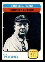 1973 Topps #477 Cy Young ATL Excellent+  ID: 313766