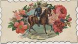 1885-1890 In Menory General U.S. Grant  #*