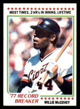 1978 Topps #3 Willie McCovey RB Excellent+  ID: 314201