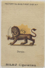 1910 S-13 NATIONAL ARMS PERSIA LOT OF (1)   #*