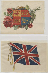 1915 SC2a Premiums lot Of (2)  #*