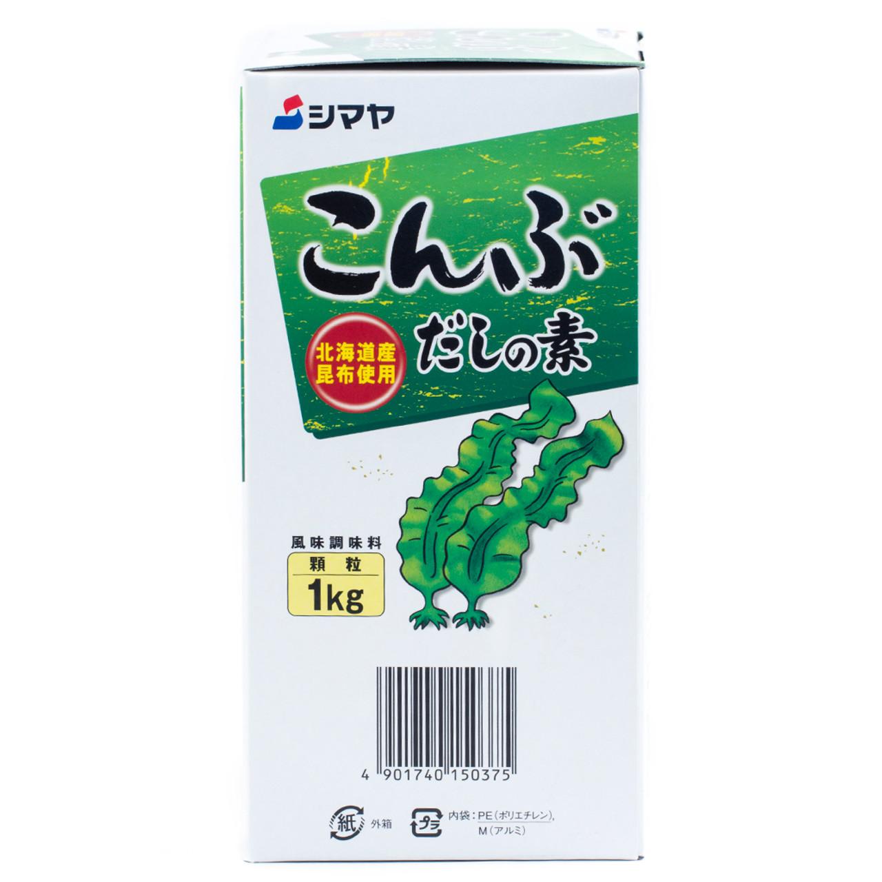 SHIMAYA KONBUDASHI SOUP STOCK 1kg