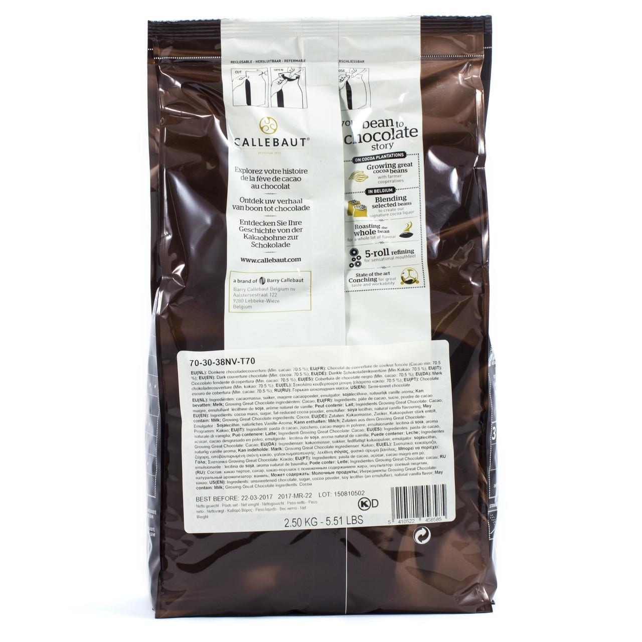 Chocolate Callets Callebaut Dark 70.4% 2.5kg