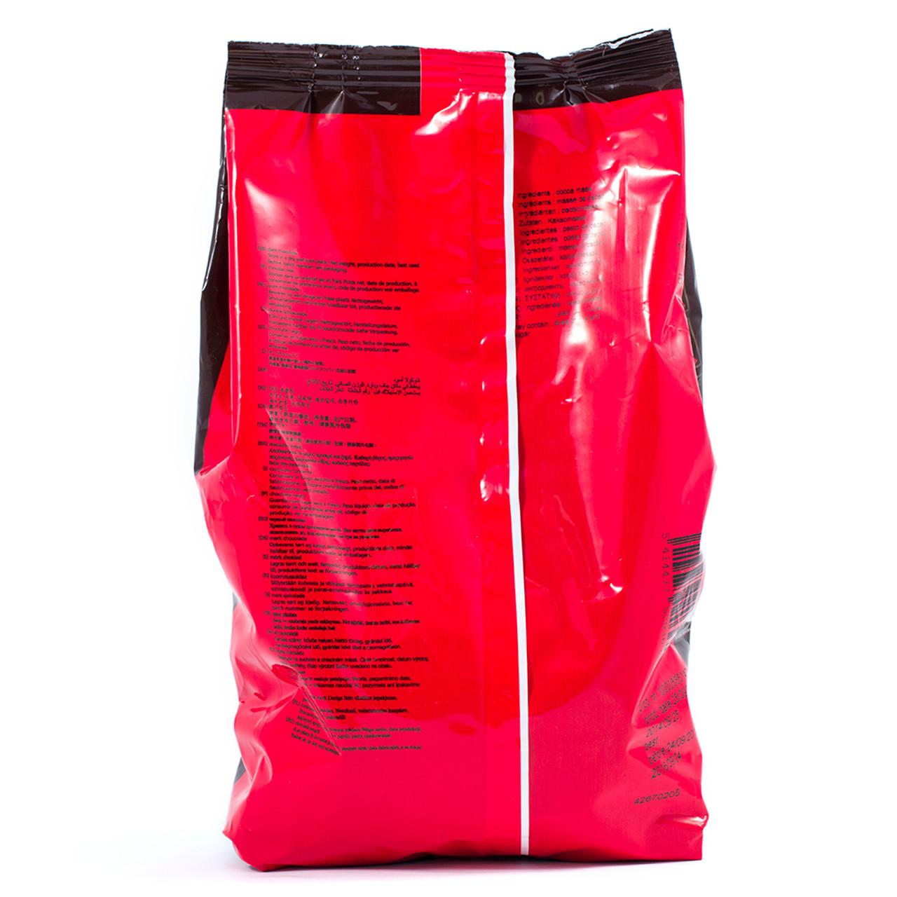 Cocoa Mass Ebony 1kg