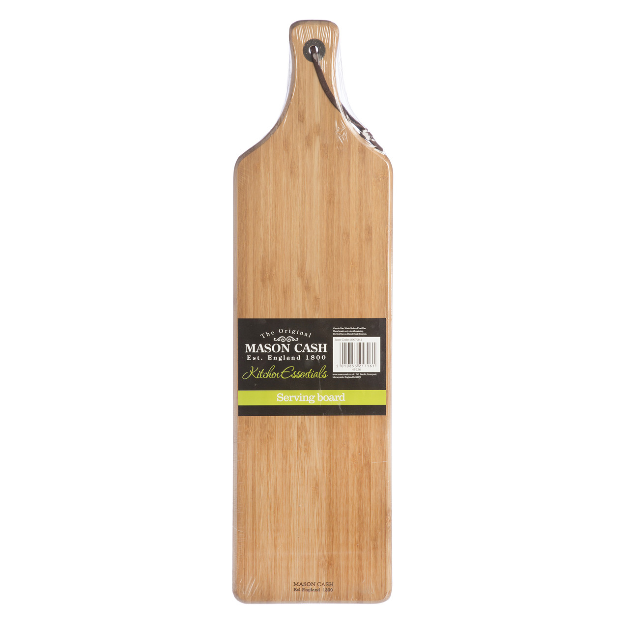 Bamboo Serving Paddle 59 x 16.5cm