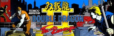 Double Dragon 2 Video Arcade Marquee
