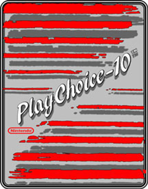 Playchoice 10 Video Arcade Side Art
