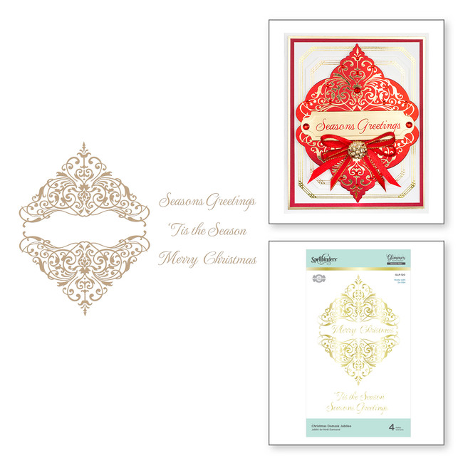 Christmas Damask Jubilee Glimmer Hot Foil Plate Glistening Holiday Glimmer by Becca Feeken
