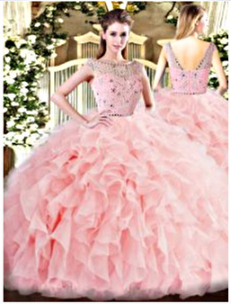 Quinceanera Dress QSJQDDT1964002