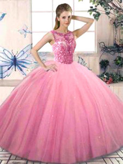 Pink Quinceanera Dress QSYSQD079-9