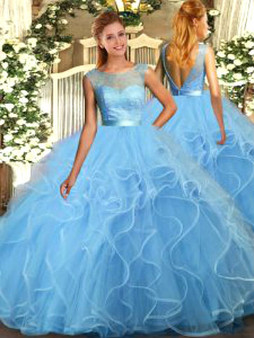 Quinceanera Dress  QSJQDDT1842002