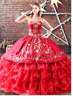 Quinceanera Dress QSPSSW1014MT