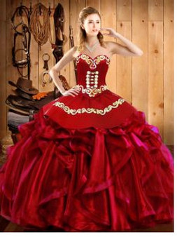 Quinceanera Dress QSJQDDT2032002-3
