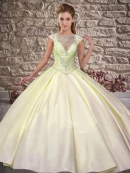 Satin Yellow  Quinceanera Dress