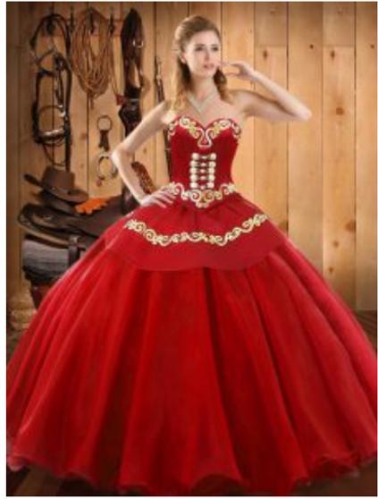 Quinceanera Dress # QSJQDDT2009002