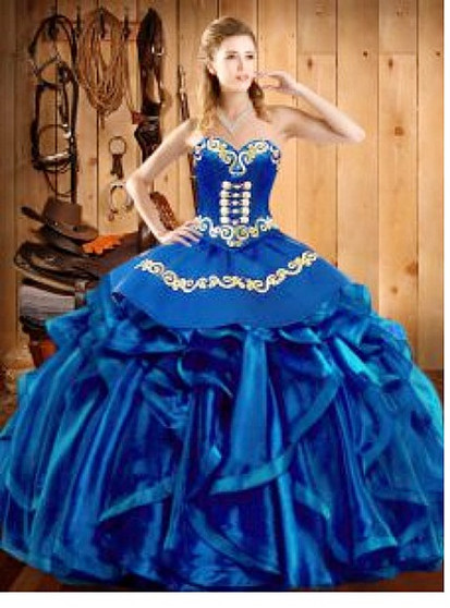 Quinceanera Dress QSJQDDT2032002