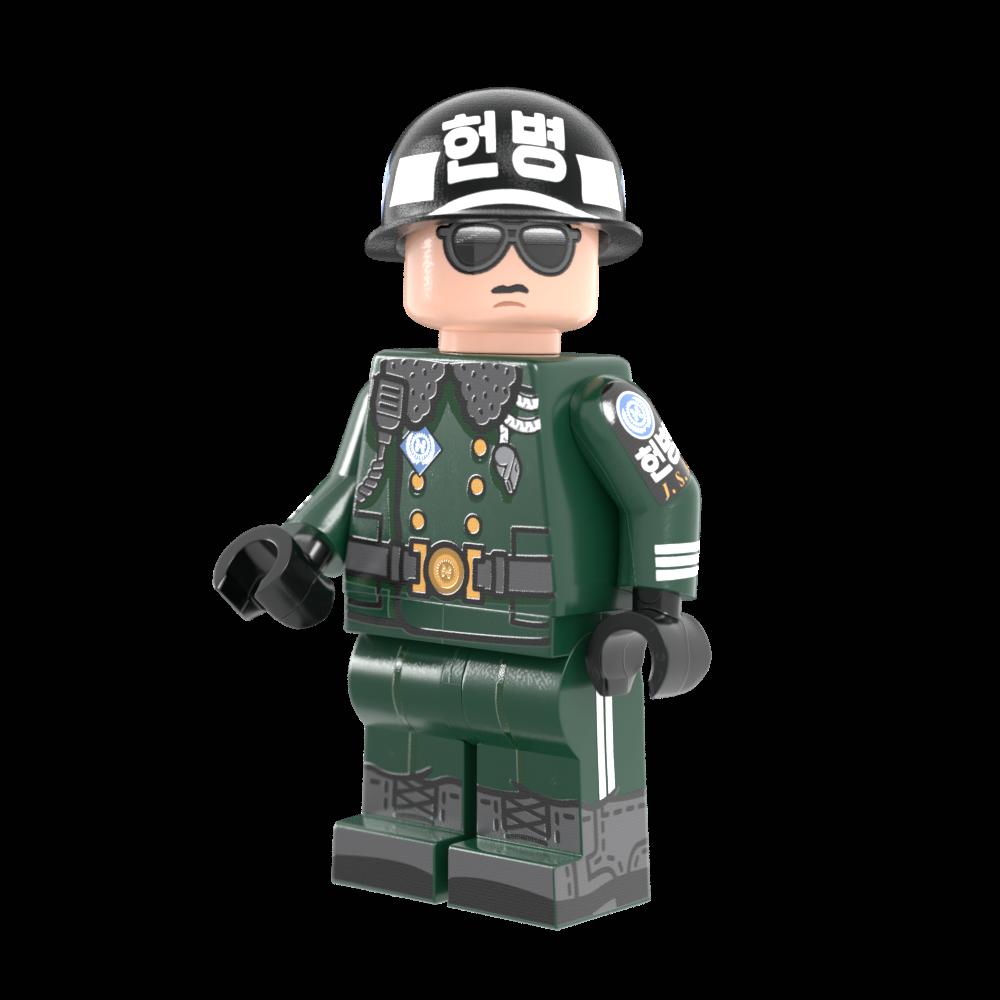 Modern South Korean DMZ Guard