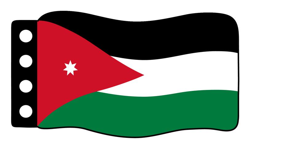Flag - Jordan Flag