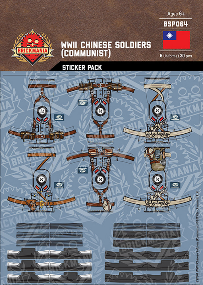 WWII Chinese Soldiers Communist - Sticker Pack