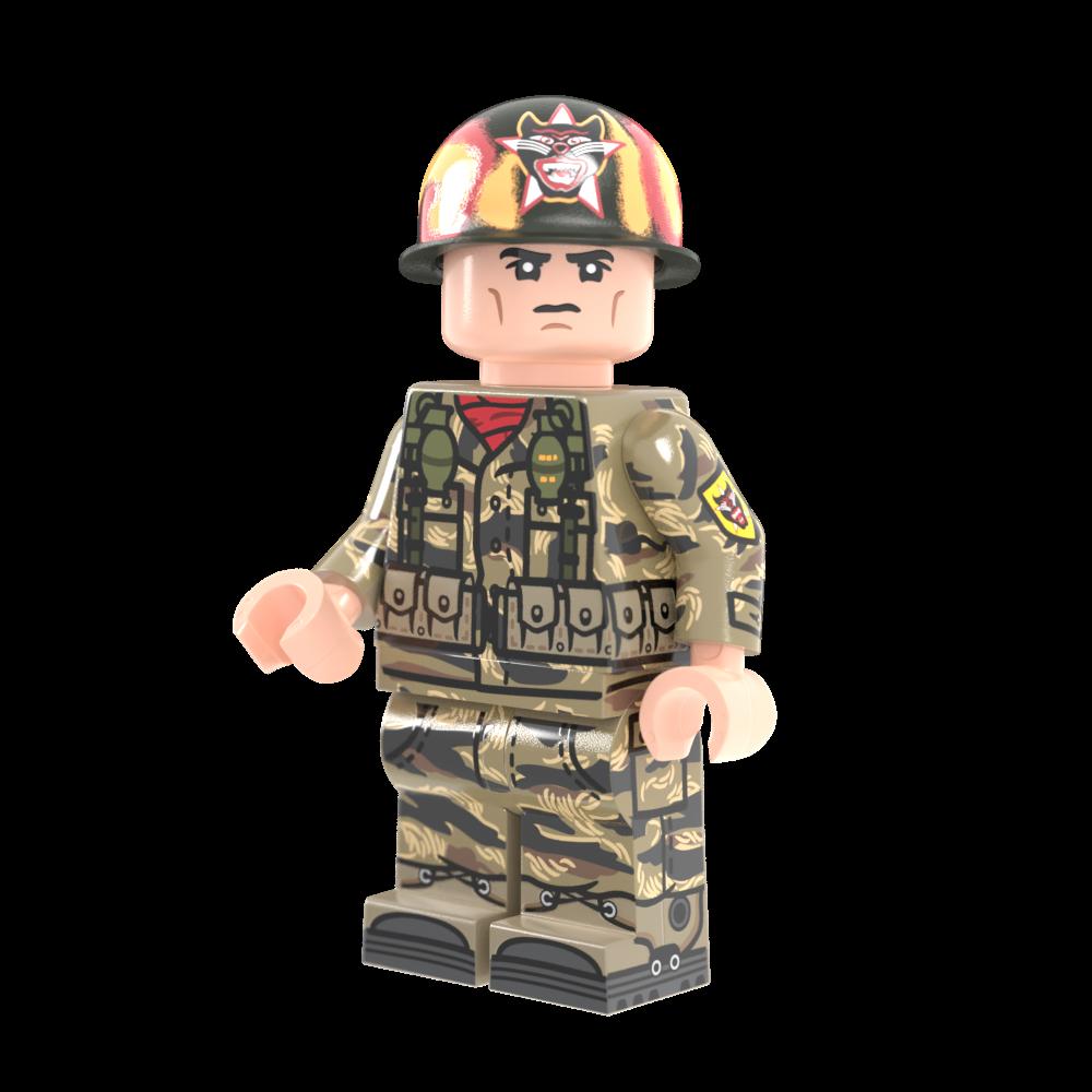 ARVN Ranger