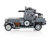 Rolls-Royce Armored Car (Gray)