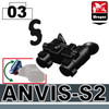 Minifig.Cat Night Vision (ANVIS-S2)