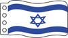 Flag - Israeli Flag