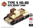 Micro Brick Battle - Type 4 Ho-Ro