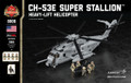 CH-53E Super Stallion™ - Heavy-Lift Helicopter