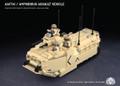 AAV7A1 - Amphibious Assault Vehicle