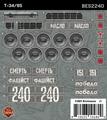 T-34/85 (BKE2240) - Sticker Pack
