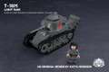 T-18M – Light Tank