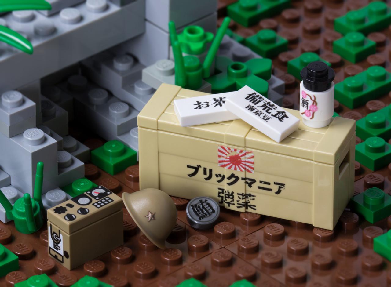 Pacific Japanese Footlocker Crate