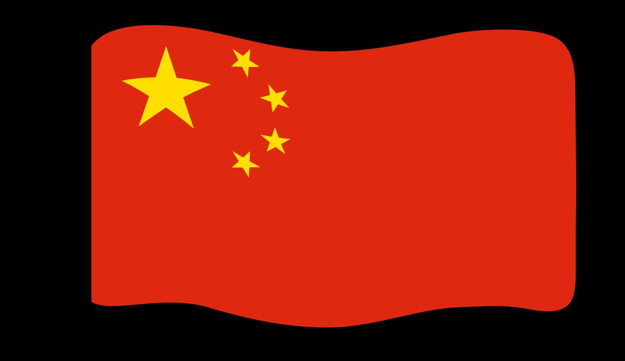 Flag - China