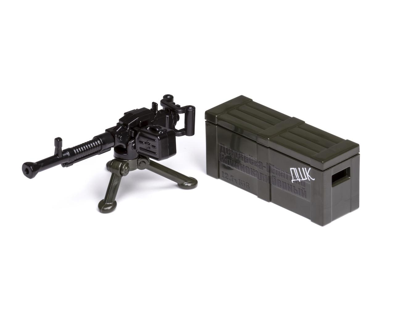 BrickArms DShK Russian Heavy Machine Gun Accessory for LEGO Minifigures NEW