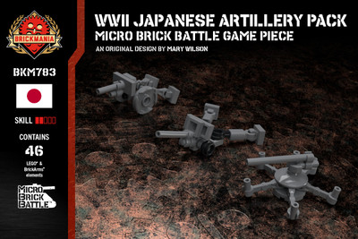 WWII Japanese Artillery Pack - Type 1 47mm Anti-Tank Gun, Type 91 10cm Howitzer, & Type 88 75 mm AA Gun