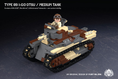 Type 89 I-Go Otsu - Medium Tank