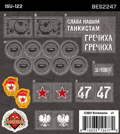 ISU-122 (BKE2247) - Sticker Pack