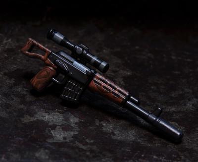Perfect Caliber ™ BrickArms® AK-SV