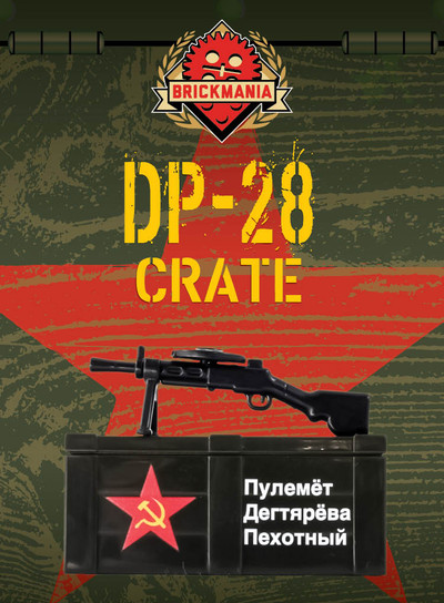 BrickArms® DP-28 and Printed Crate