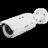 Vivotek IB9389-EH-V2 5MP 30M IR H.265 Outdoor WDR Extreme Temp Bullet,IoTSecurity