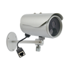ACTi D32 3MP Day/Night IR Fixed Bullet IP Network Camera