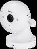 Vivotek IP8160-W Cube Camera