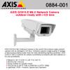 AXIS Q1615-E Mk II (0884-001) Banner