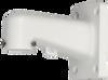 Dahua DH-PFB305W Wall Mount Adapter