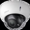 Dahua A22CMAZ 2MP Vari-Focal HDCVI Multi-Format Dome Camera