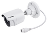 Vivotek CCS-1D-4IB People Counting Crowd Control + Surveillance Kit (1 Door)