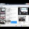 Geovision GV-LPR6Lane GV-LPR 6 Cam LPR (620-LPR-006 )