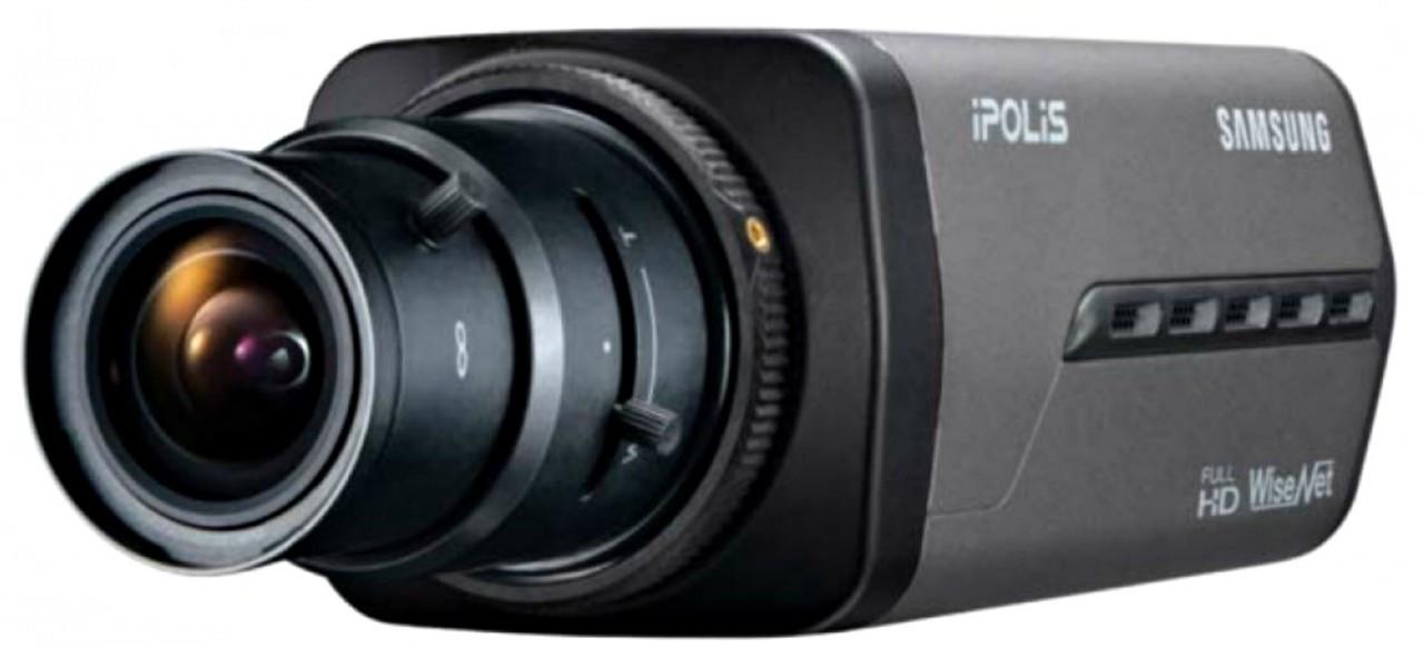 Samsung SNB 7000 3 Megapixel Full HD Network Camera